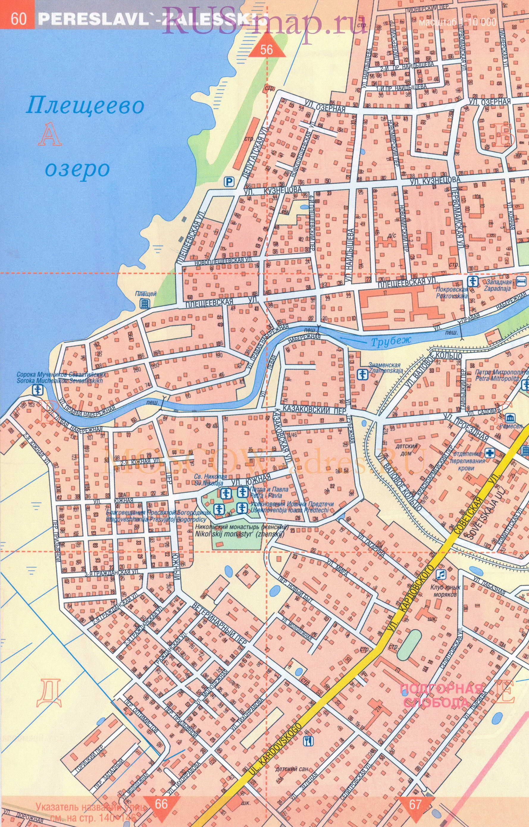 Карта Переславля-Залесского.  Подробная карта улиц города Переславль-залесский с номерами домов и...