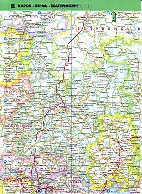 1см 25км из атласа россии 2011 года дороги