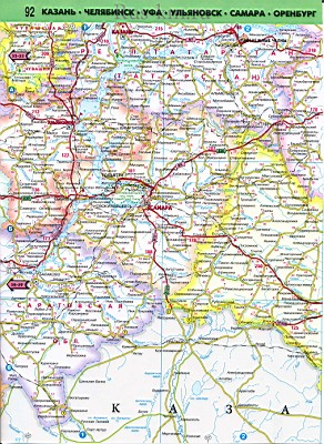 Карта урала автомобильная подробная