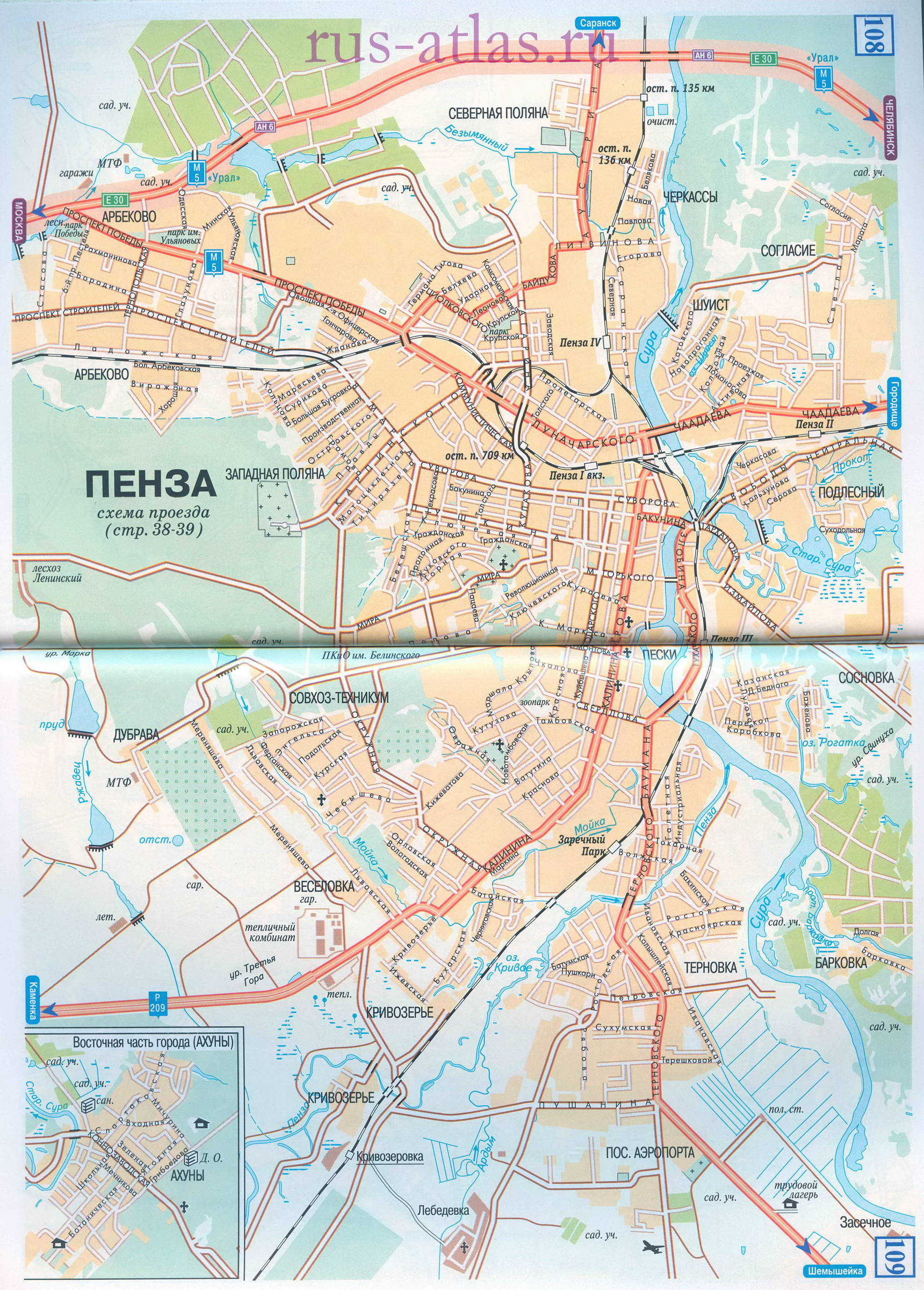 Подробная карта города Пенза с названиями улиц и схемой проезда автомобильного транспорта.