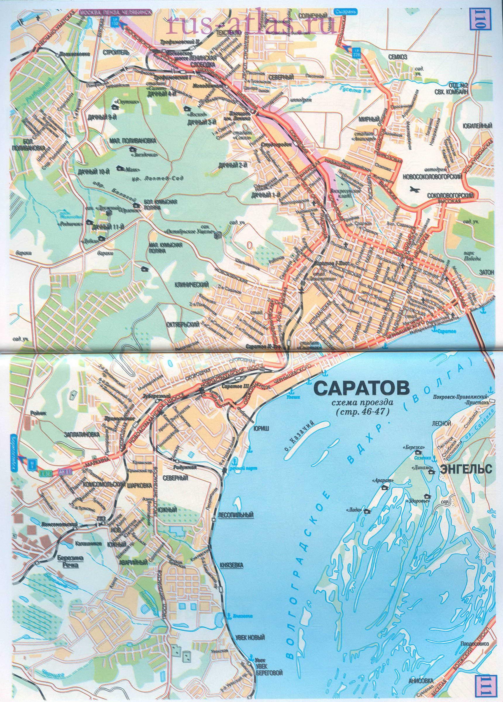 Подробная карта города Саратов с названиями улиц и схемой проезда автомобильного транспорта .