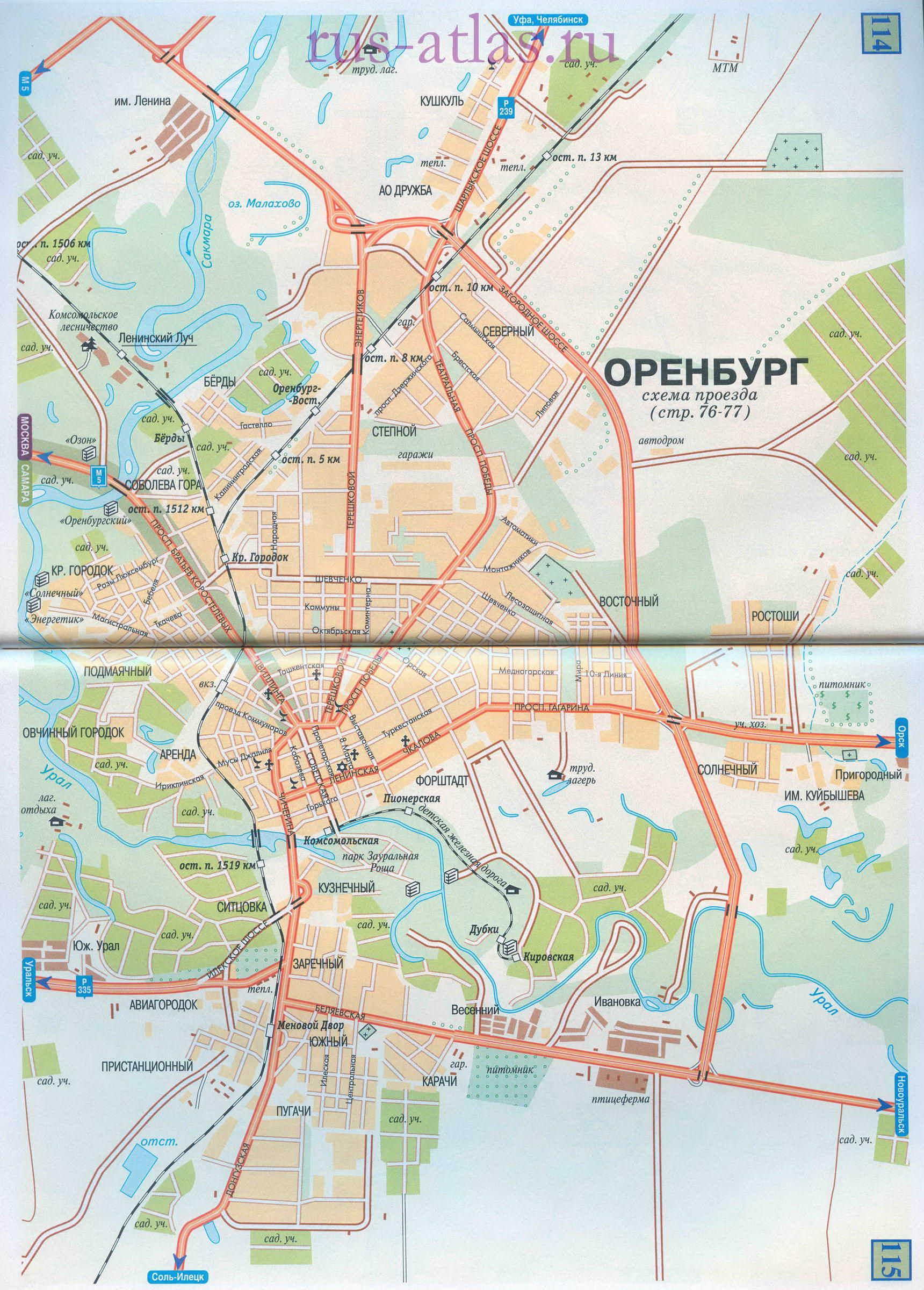 Карта Оренбурга: улицы, дома и организации города — 2ГИС