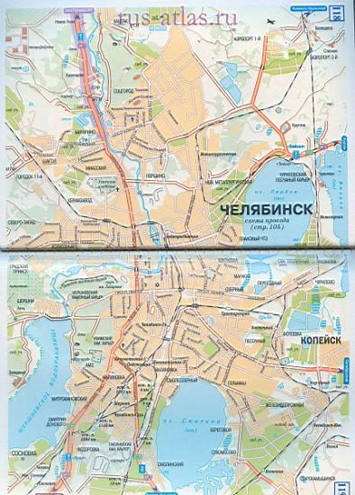Карта города Челябинска с