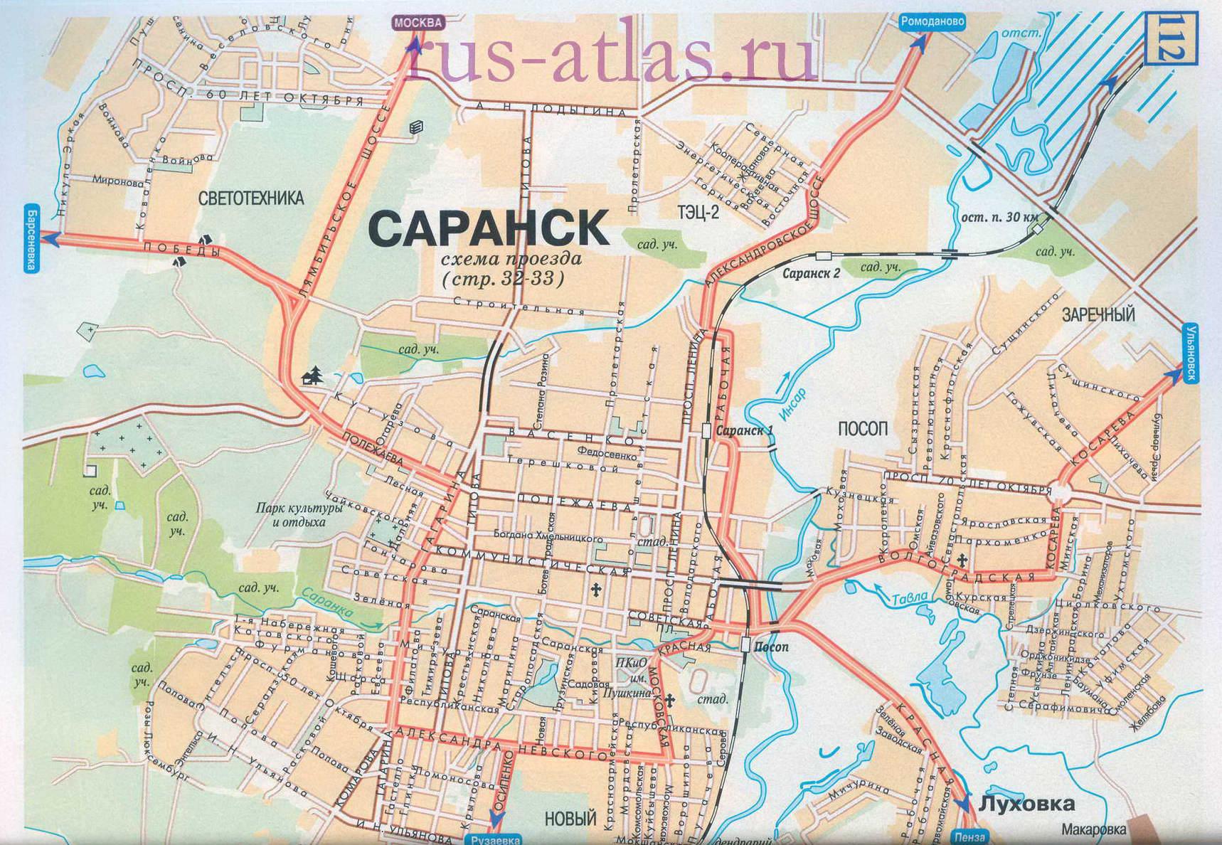 Подробная карта города Саранск с названиями улиц и схемой проезда грузового транспорта.