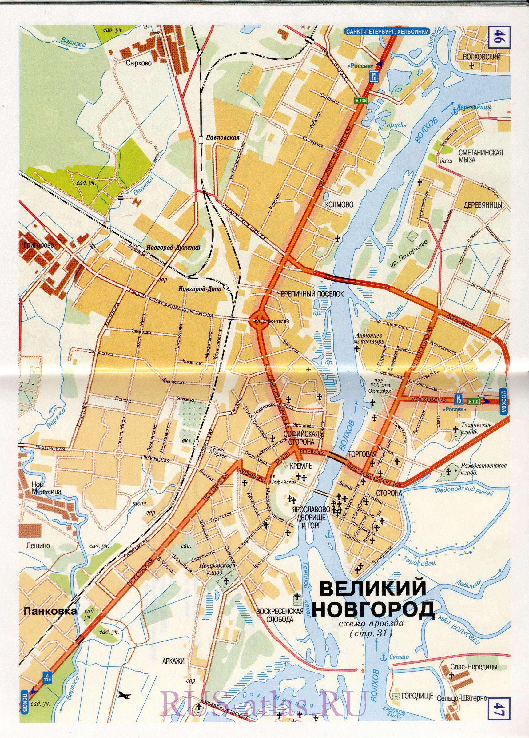 Подробная карта города Великий Новгород с названиями улиц и схемой проезда грузового транспорта.