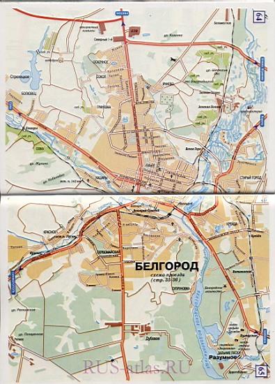 Карта улиц Белгорода.