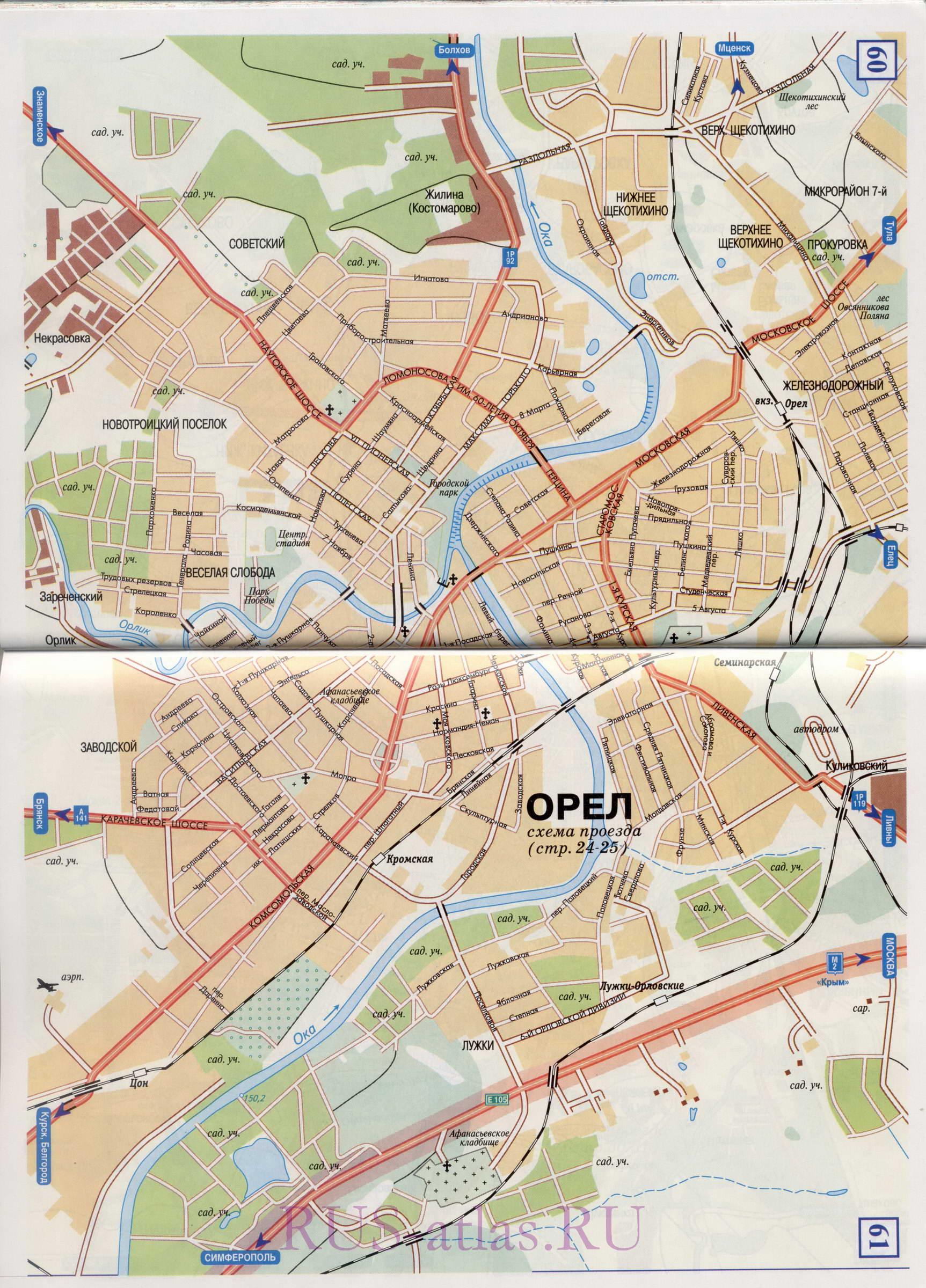 Детальная крупномасштабная карта города Орел с названиями улиц и схемой транзитного проезда грузового транспорта.