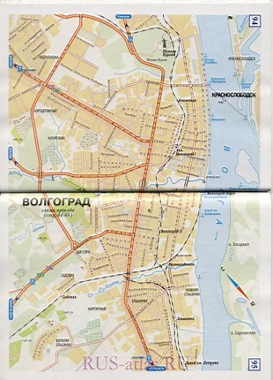 Схема проезда по маршруту123 волгоград волжсий - hostel56.ru: http://hostel56.ru/blog/skhema-proezda-po-marshrutu123-volgograd-volzhsij.html