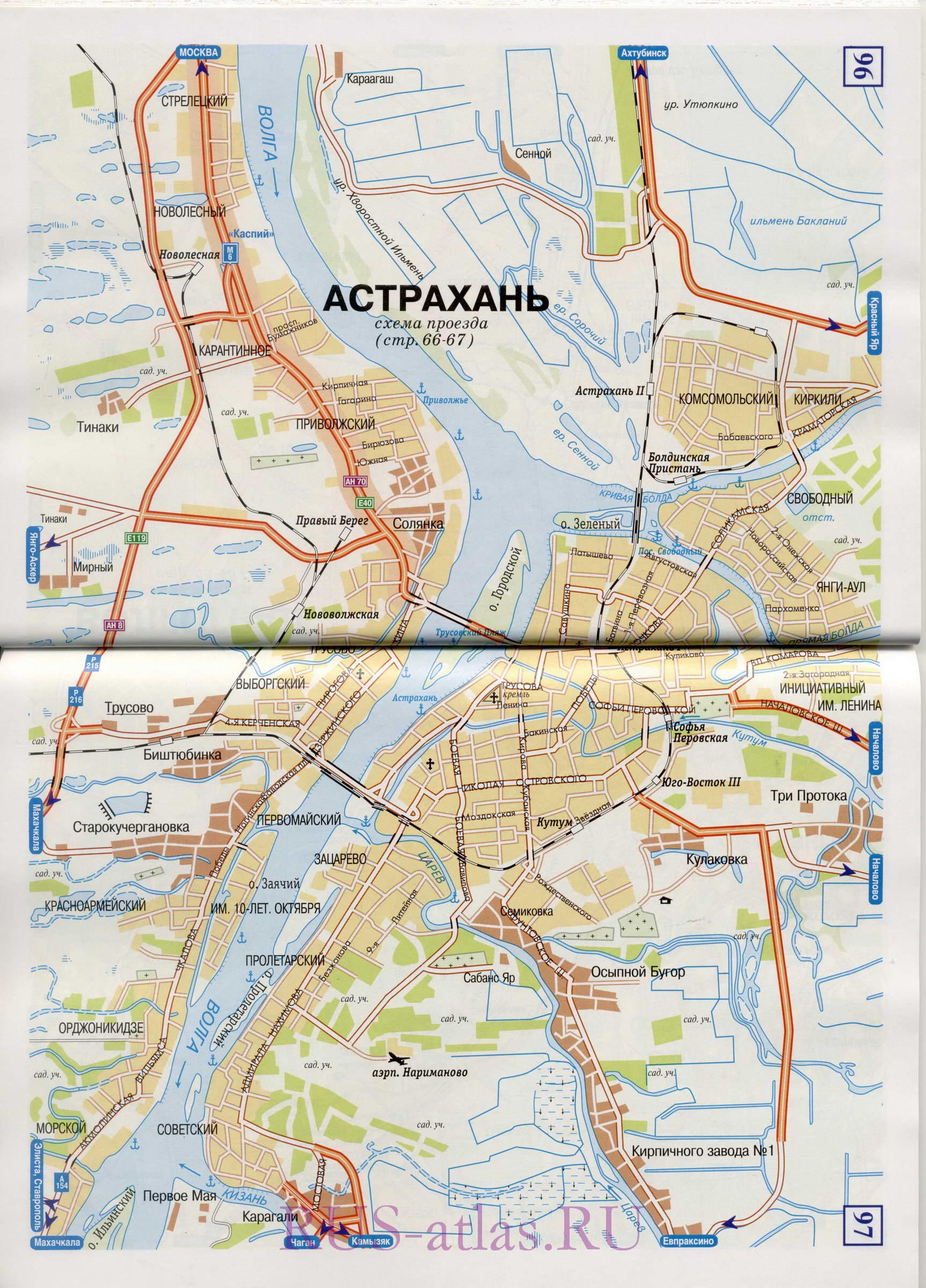 Подробная карта города Астрахань с названиями улиц и схемой проезда грузового транспорта.