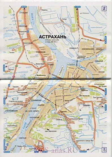 Карта улиц Астрахани.