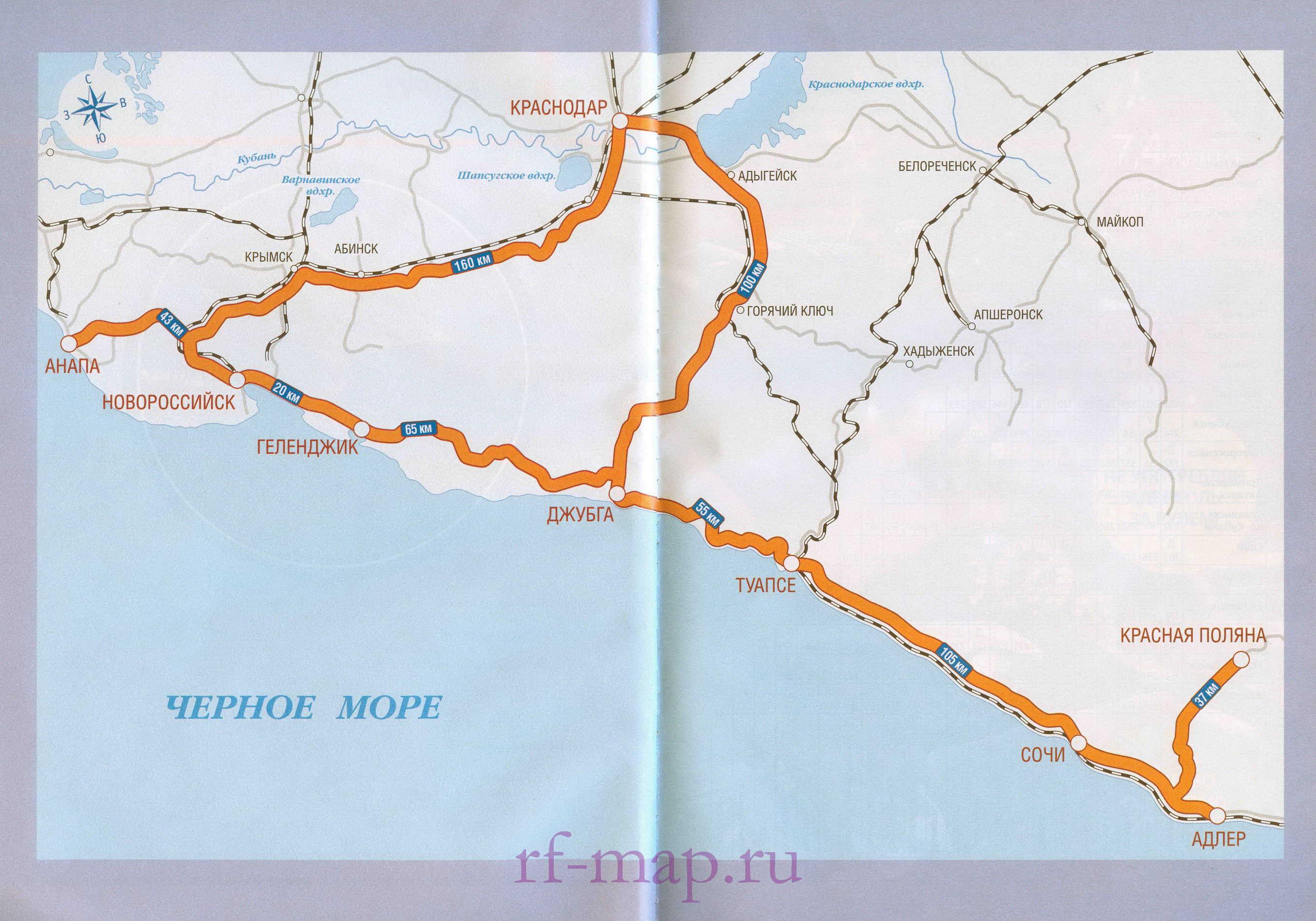 Автомобильная карта Черноморского побережья Краснодарского края.