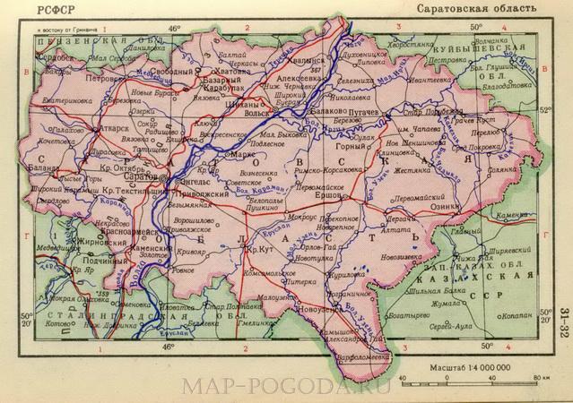 Скачать Карта Саратова - фото 7