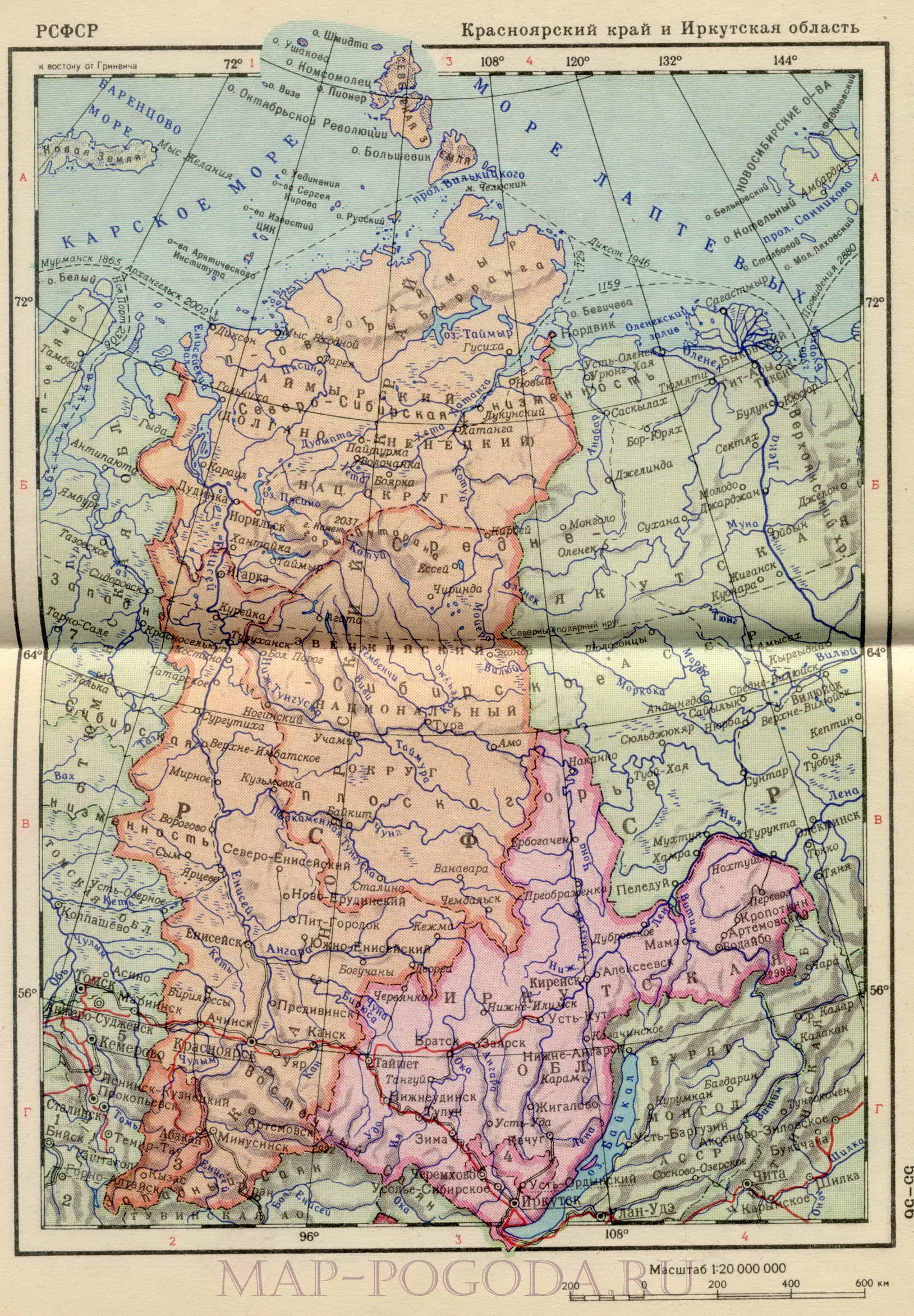 Погода в усть-каменогорске на 3 дня подробно