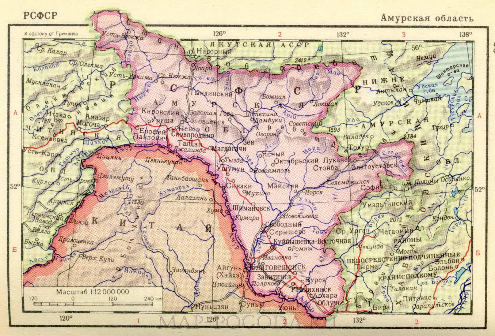 Амурская область на карте рсфср a0