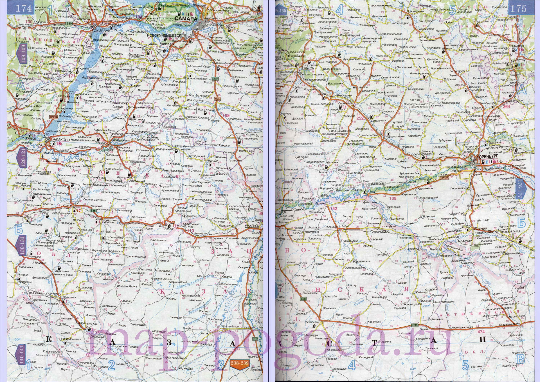 Подробная карта автодорог Самарской области. Автомобильная ...: http://rf-map.ru/679683.html