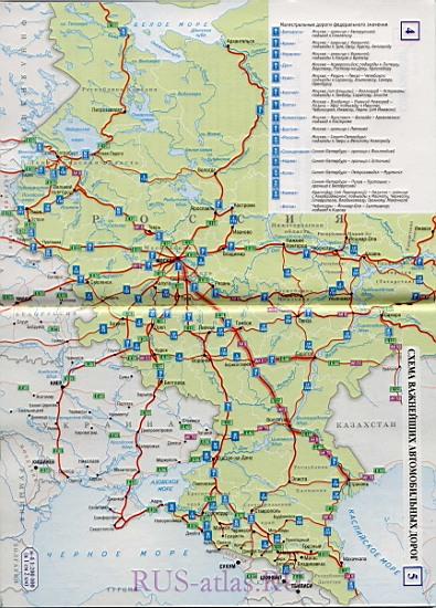 Карта автомобильных трасс