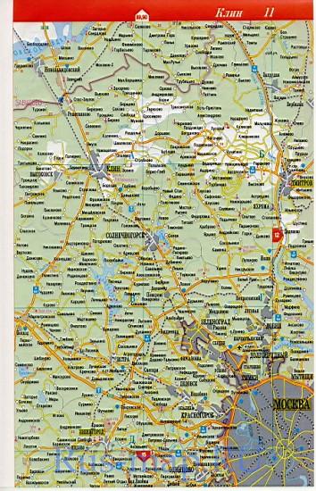Карта Подмосковья. Подробная