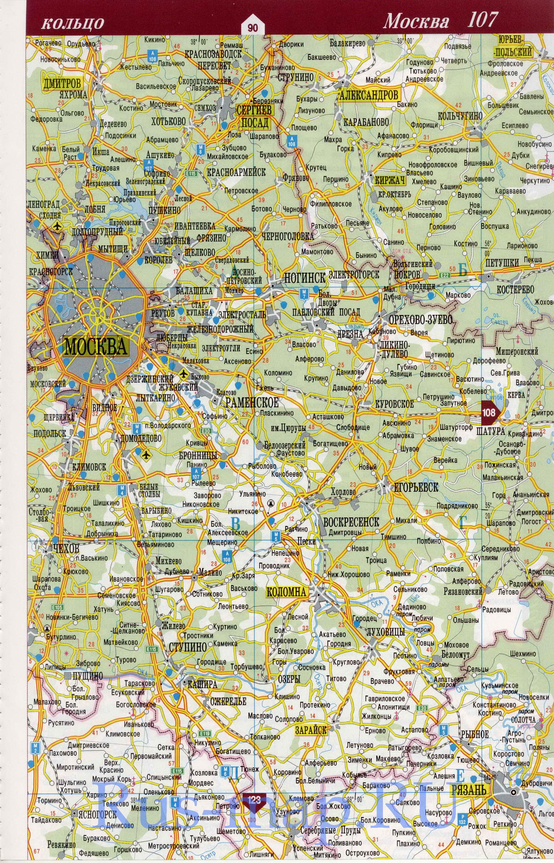 Братск общая информация  Администрация города Братска