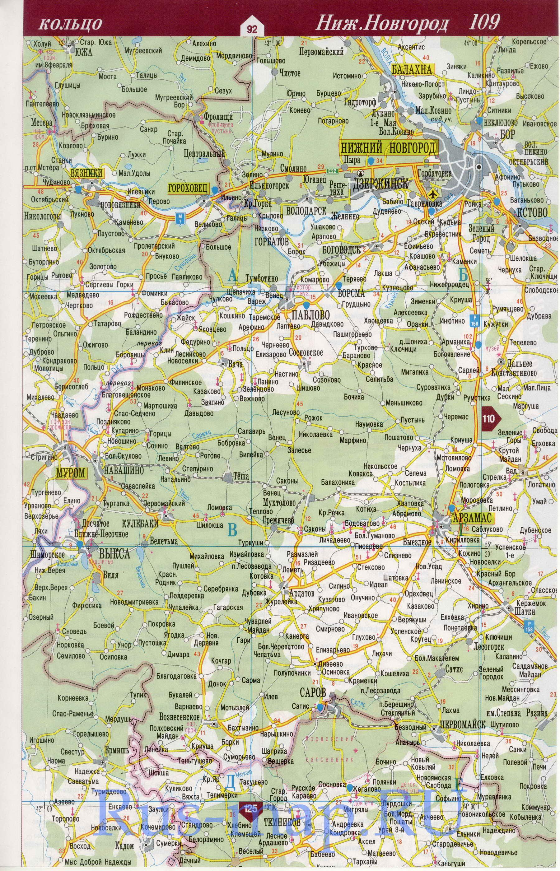 Подробная карта автомобильных дорог Мордовии 1см:8км.