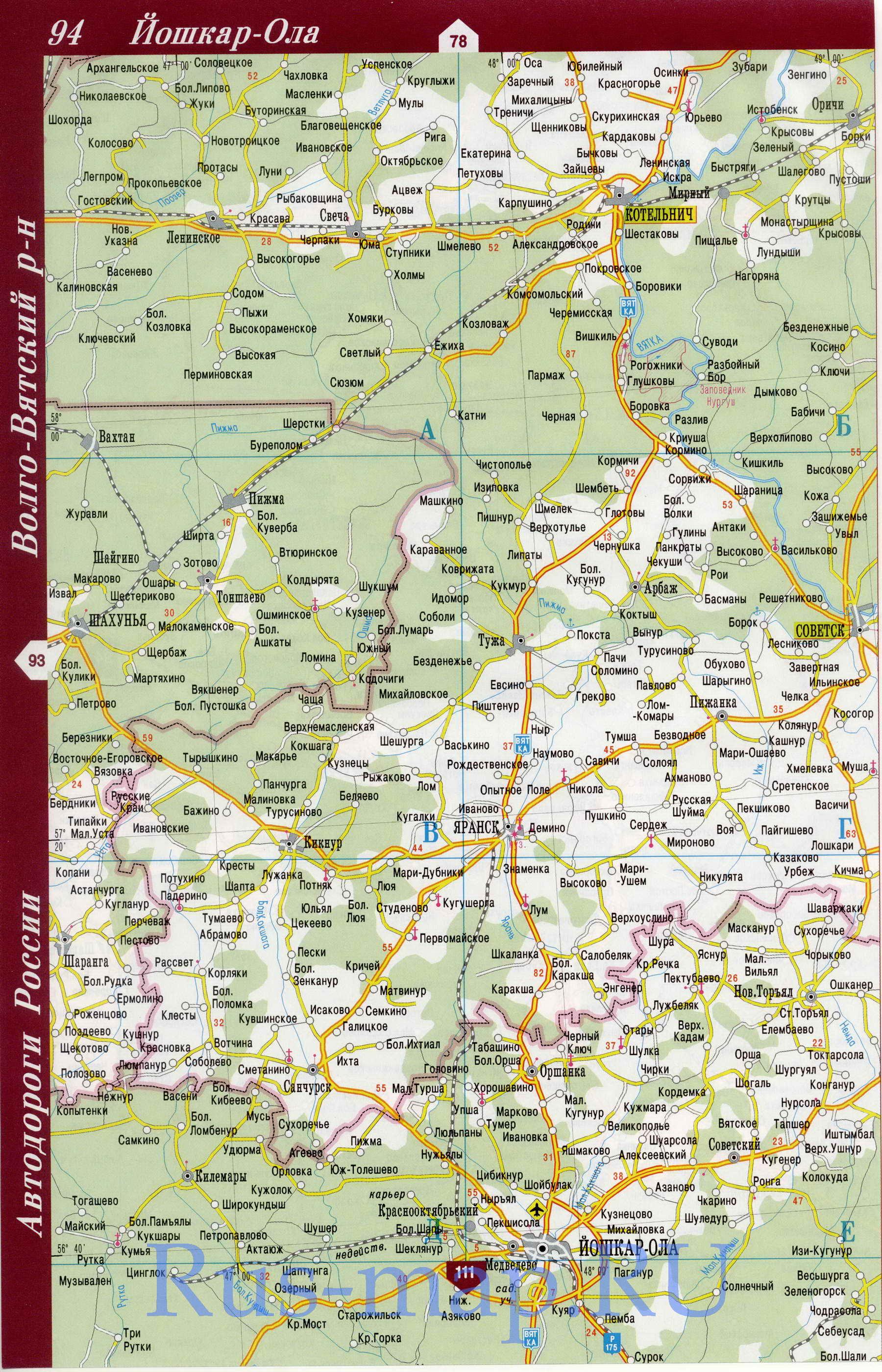 Кировская область на карте картинки