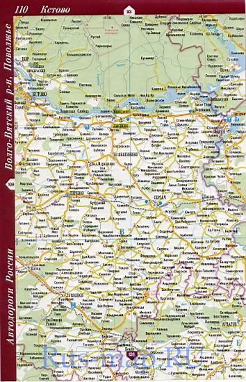 Карта дорог Нижегородской