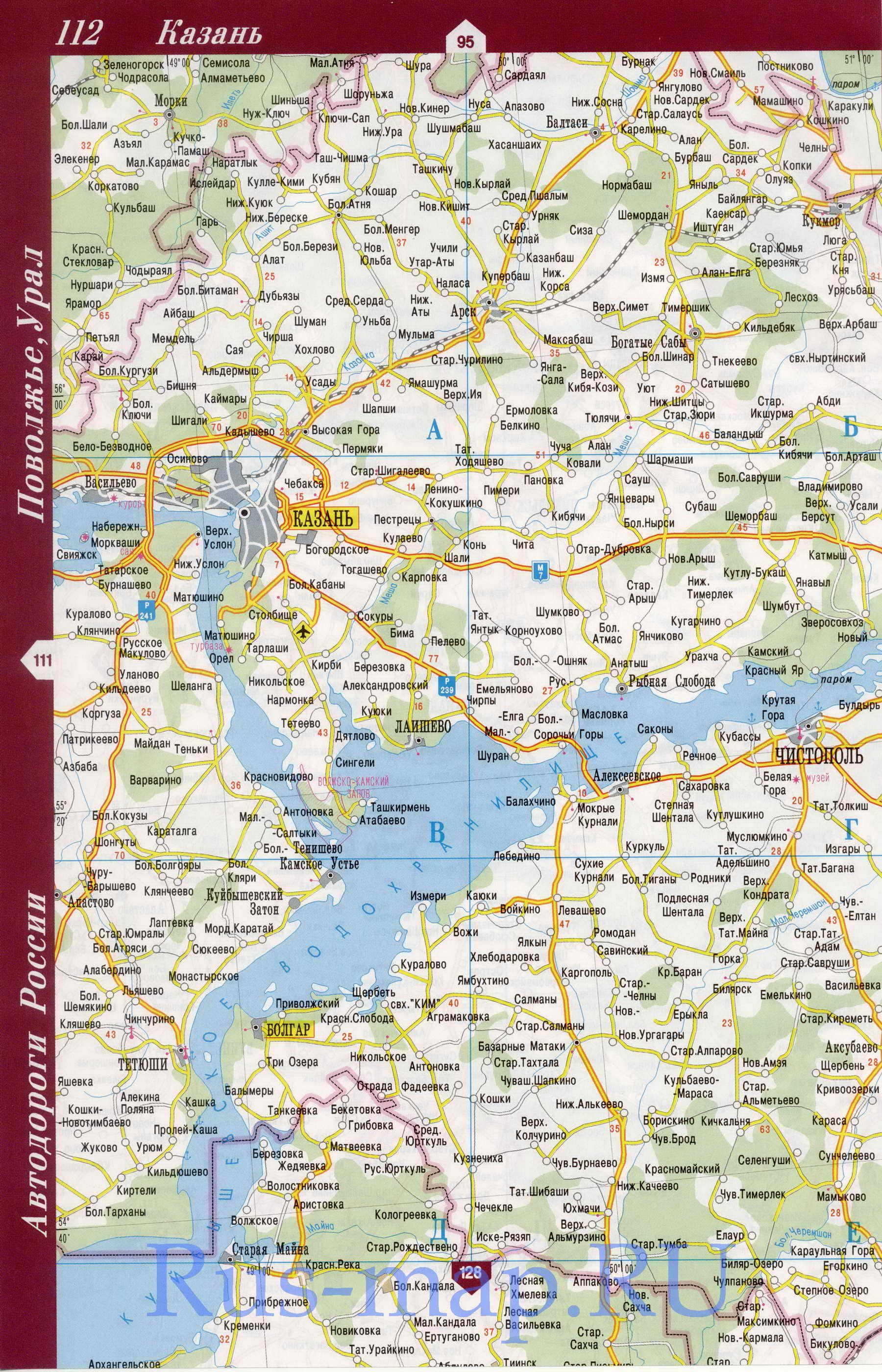 Карта Дорог Татарстан