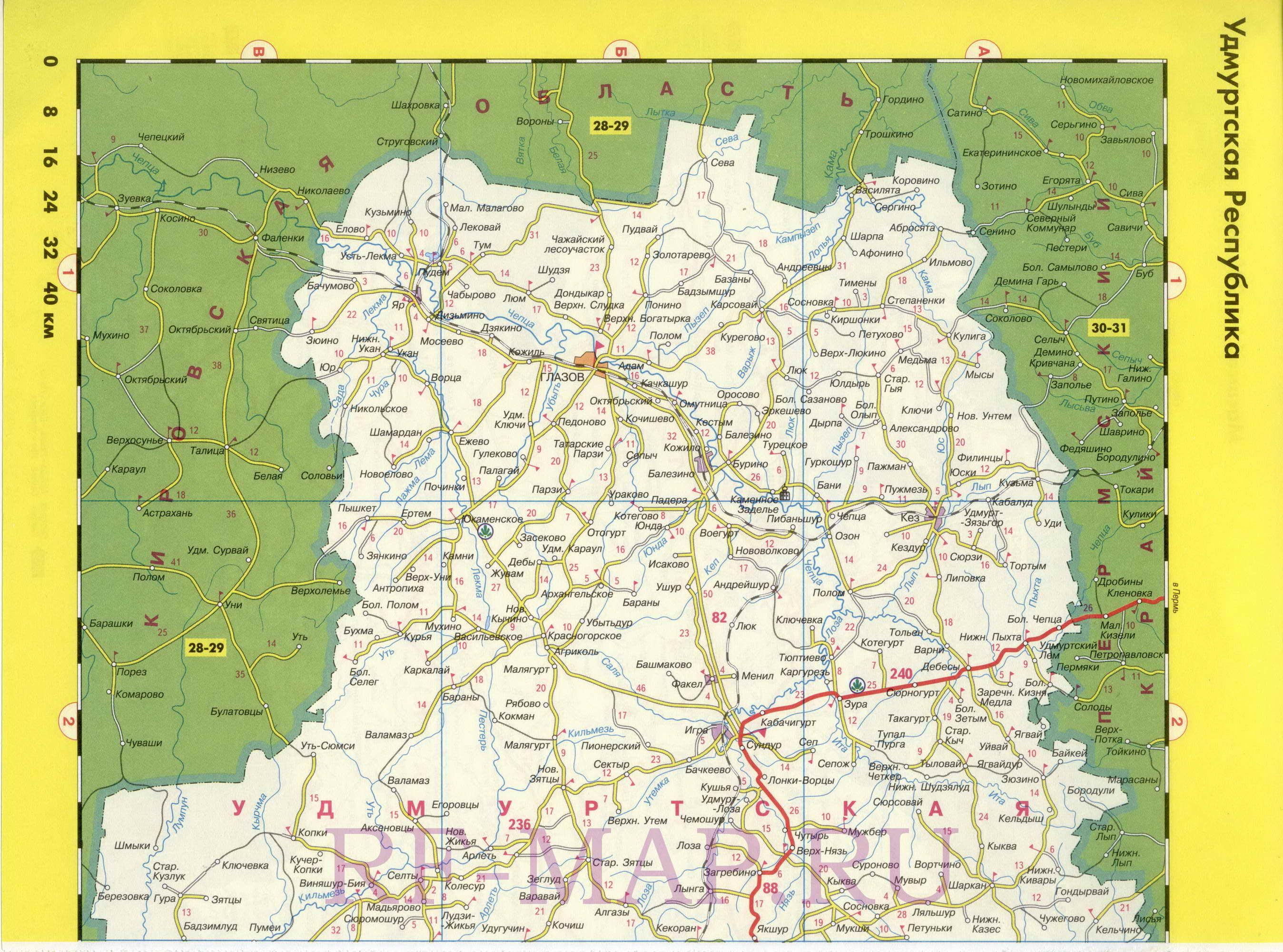 необыкновенно история деревни афонино сарапульского района рисование реестр недобросовестных